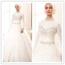 Modern Plus Size Hijab Saudi Arabia Long Sleeve High Collar Lace Muslim Wedding Dresses Dubai Muslim Wedding Gown gelinlik