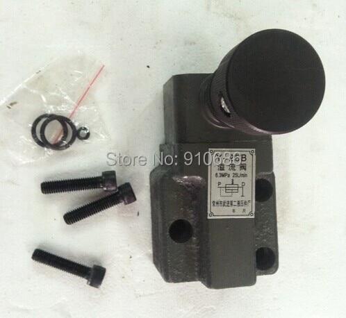 ФОТО Hydraulic valve the overflow valve Y-100B medium low pressure