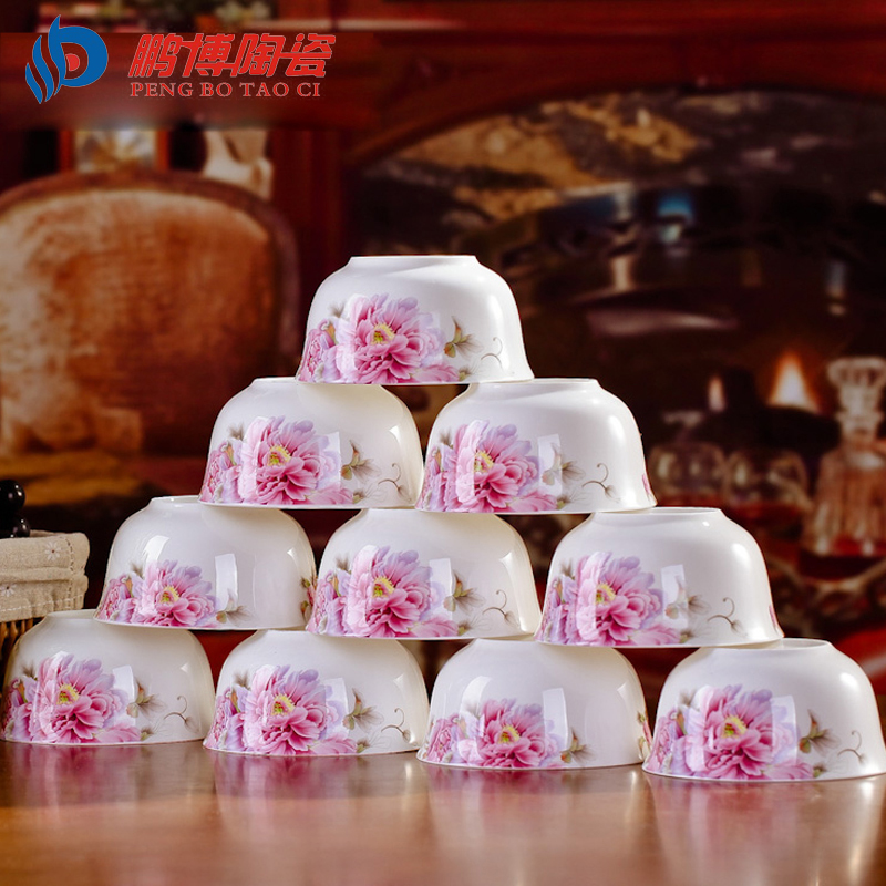 10pcs set Brief Modern Bone China Ceramic Bowls Household Dining Bowls For Best Friend Gift Free
