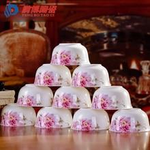 10 teile/satz Kurze Moderne Bone China Keramikschalen Haushalt Esszimmer Schalen Für Bester Freund-geschenk Freies Verschiffen