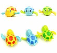 Baby Bath Toy Animal