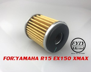 Image 3 - 1Pack Oil Filters Fuel Filter Element Petrol Washable Gas Reusable For Yamaha YZF R15 exciter 150 XMAX 300