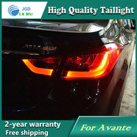Car LED Tail Light Parking Brake Rear Bumper Reflector Lamp For Hyundai Elantra Red Fog Stop