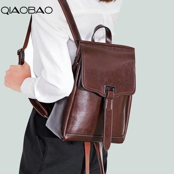 7e577c5c9f20 QIAOBAO высокое качество из натуральной яловой кожи рюкзак женская мода женский  рюкзак большой емкости школьная сумка Mochila Feminina