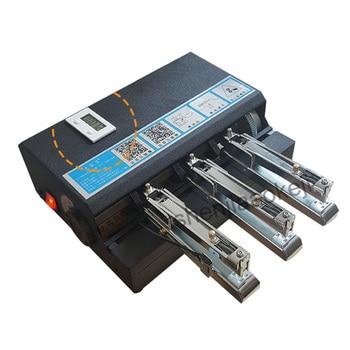 Степлер офисные школьные принадлежности переплет машина бумажный степлер автоматический Электрический степлер переплет машина 220v 25w 1 шт