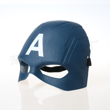 2pcs/lot American Captain Mask Hero Alliance Children's Shine Halloween Ball Mask Makeup Prop printio american hero