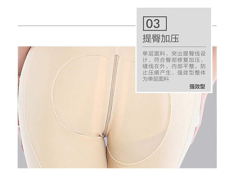 After Surgey Recovery Shaper PRAYGER Women Control Legs Body Shapers Waist Trimmer Control Panties Sexy Booty Lifter