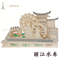 candice guo! wooden toy 3D puzzle hand work DIY assemble game woodcraft construction kit China Lijiang water tankers gift 1pc