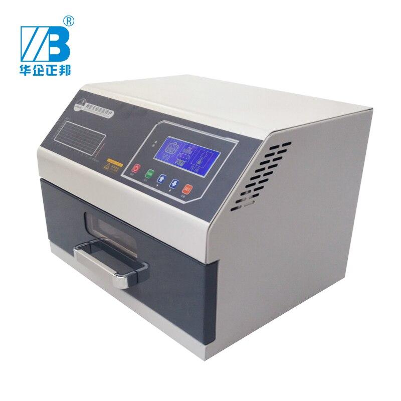 700W Infrared Heating Desktop Reflow Oven,reflow Solder Oven,PCB Soldering Station,drawer Type Reflow Oven For PCB Soldering