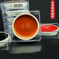 Япония импортировала 61 цветов благоприятный цвет Ян гладить чаша монохромная живопись акварель фарфоровая тарелка одного блока загружен