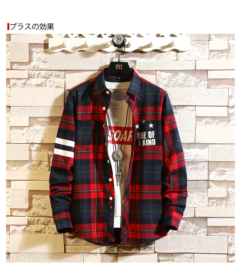 Checker shirt, long sleeve Korean version spring fashion workwear, handsome casual shirt, jacket, Hong Kong style shirt 32