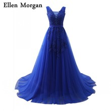 Long Royal Blue Evening Dresses 2017 Elegant Party V Neck Lace Up Tulle Long Sexy Red Carpet Formal Prom Gowns For Women Wear