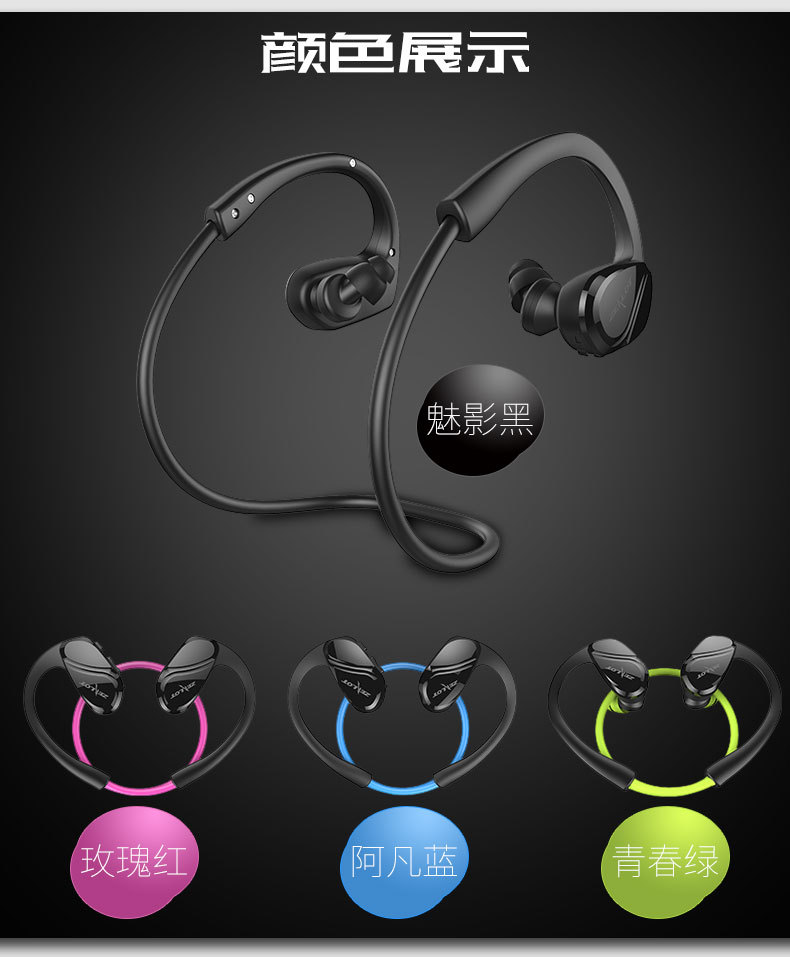 Good quality Sports Bluetooth Headphones Stereo Bass Wireless Earphone with Microphone For Smartphone Running Headset ZEALOT H6