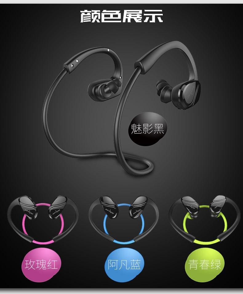 Bonne qualité sport Bluetooth casque stéréo basse sans fil écouteur avec Microphone pour Smartphone en cours d'exécution casque zélot H6