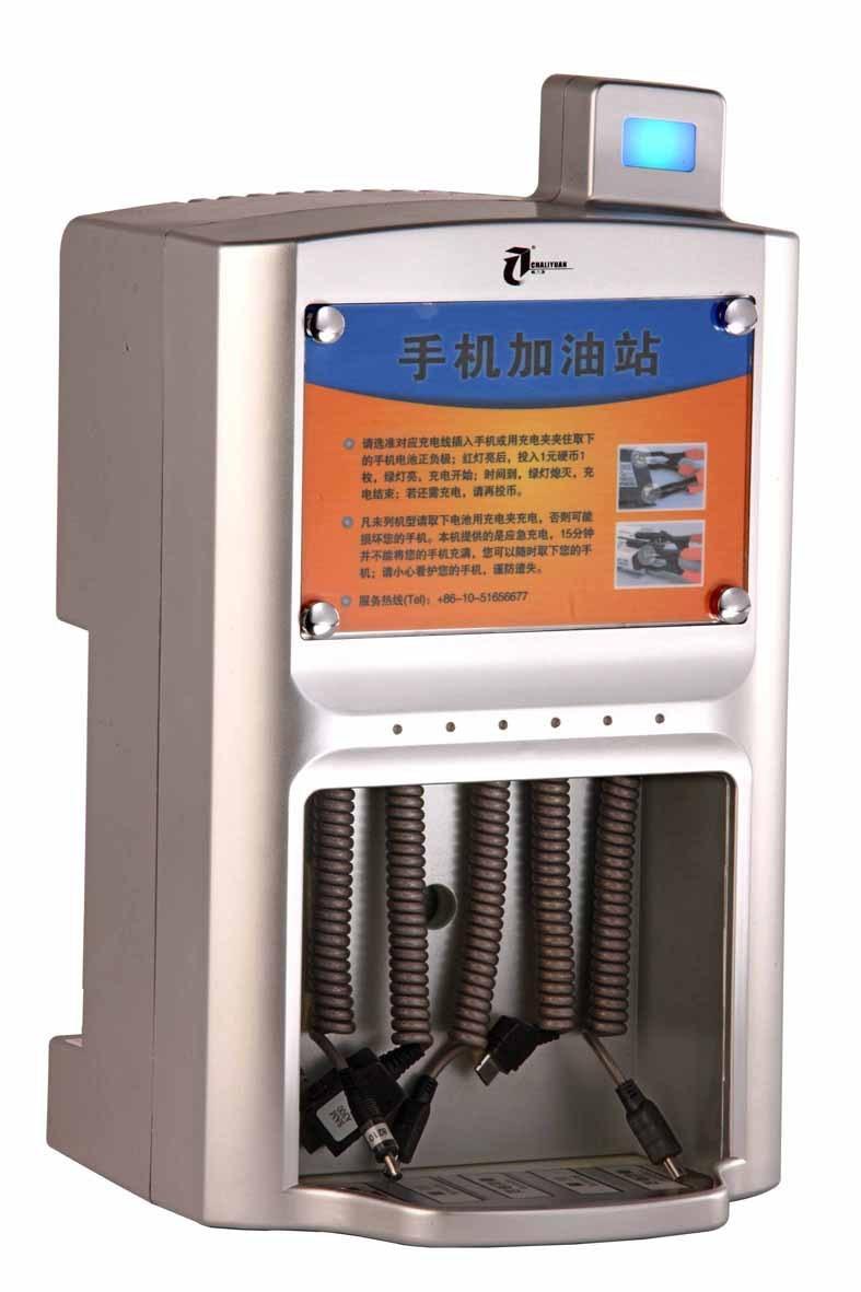 Phone charging station charging station 5 port usb Cell phone charging station