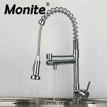 Doube Water Spout Faucet Hot/Cold Water Tap Kitchen Torneira Pull Down+Liquid Soap Dispenser+Cover Plate+Hose Mixers