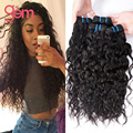 Brazilian Water Wave Virgin Hair 4 Bundles Brazilian Ocean Wave Human Hair Wet and Wavy Virgin Brazilian Hair Hot Hair Company