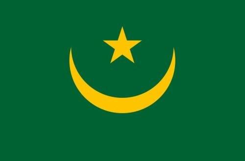 Mauritania 100 Ouguiya, UNC, P-New, 2015, Africa, Collectibles, Gift