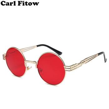 Vintage Retro Gothic Steampunk Mirror Sunglasses Gold and Black Sun Glasses Vintage Round Circle Men UV gafas de sol