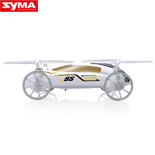 SYMA X9S RC Helicoptero Drones profesional 2,4G 4CH 6 ejes 3D Flip Quadrocopter Control remoto coche volador aeromodelo(China)