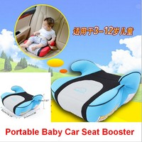 2017 New Portable Baby Car Seat Booster High Quality Isofix Insert 3 12 Years Use Free