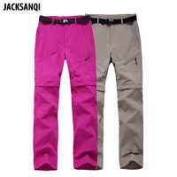 JACKSANQI femmes séchage rapide amovible pantalon printemps été randonnée pantalon marque Sport extérieur pantalon pêche Trekking Shorts RA067