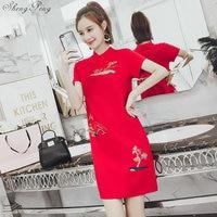 2018 summer cheongsam dress modern qipao dress sexy chinese dresses chinese traditional dress vestido oriental qipao V981