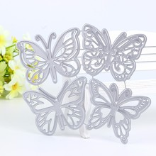 4Pcs Butterfly Metal Cutting Dies for Scrapbooking