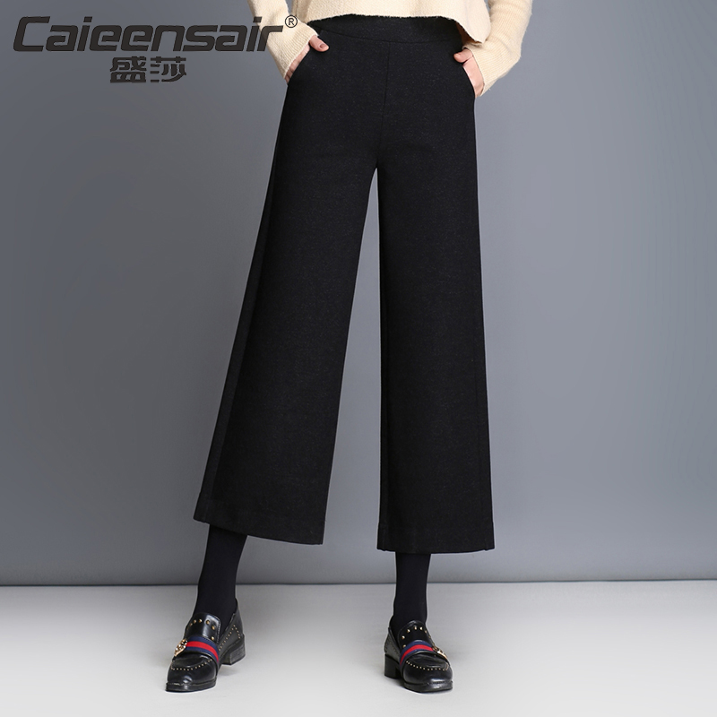 Online Get Cheap Flared Pants -Aliexpress.com | Alibaba Group
