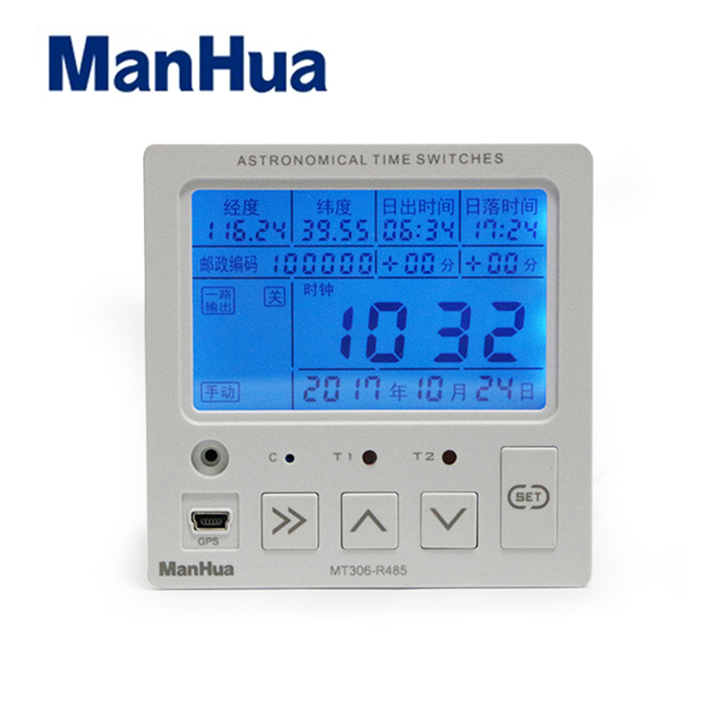 Manhua 220VAC Programmable Digital Astronomical Timer Switch With MT306-R485 Modbus manhua weekly programmable 220vac 25a electrical school bell timer 68 on duration 1 99 seconds program with lcd display ms316b