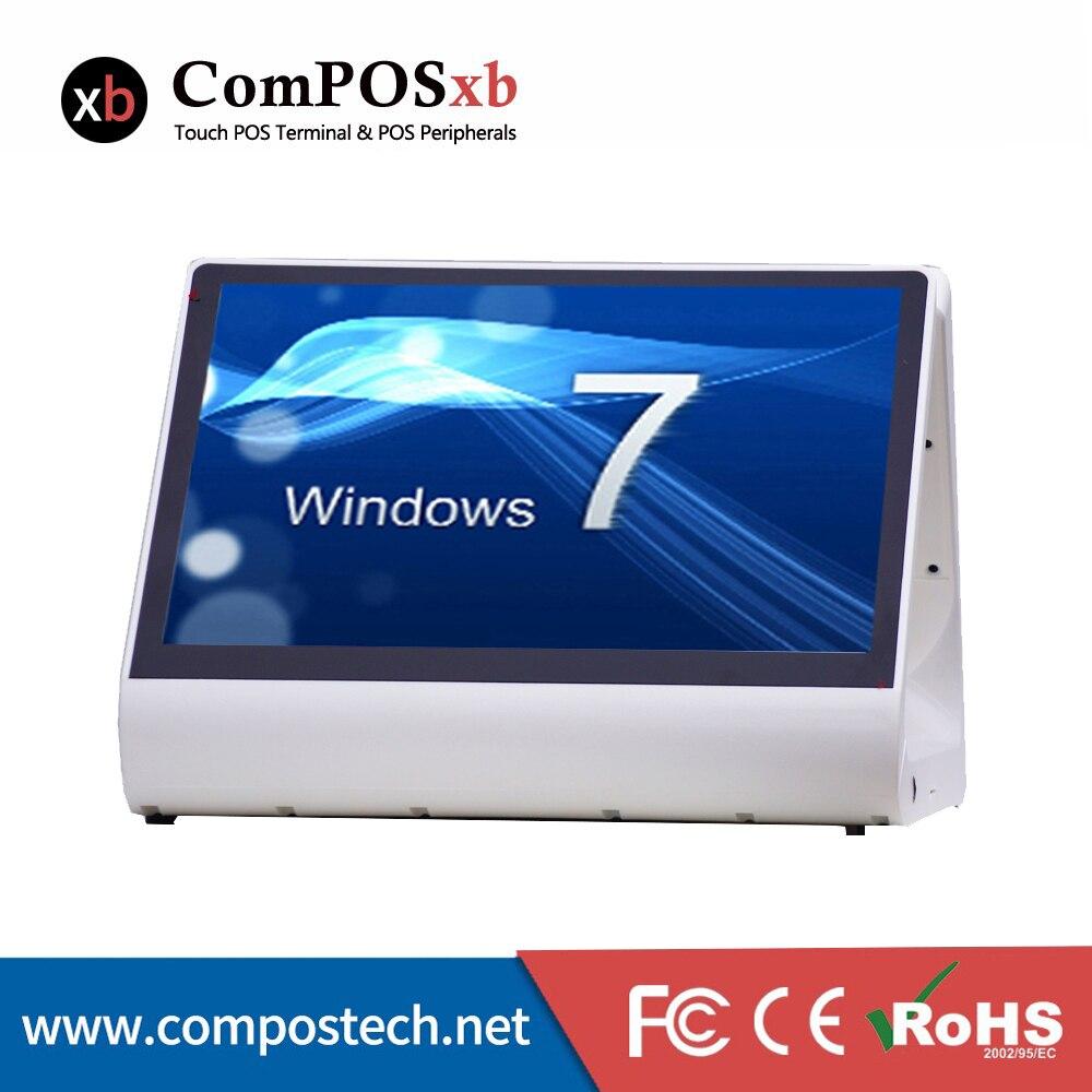 Acessível 12 inch duplo sistema pos caixa registradora toque tudo em uma máquina da posição do computador para o restaurante e a indústria varejo - 3
