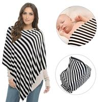 Breast Feeding Nursing Covers Stripe Scarf Infants Stroller Privacy Apron