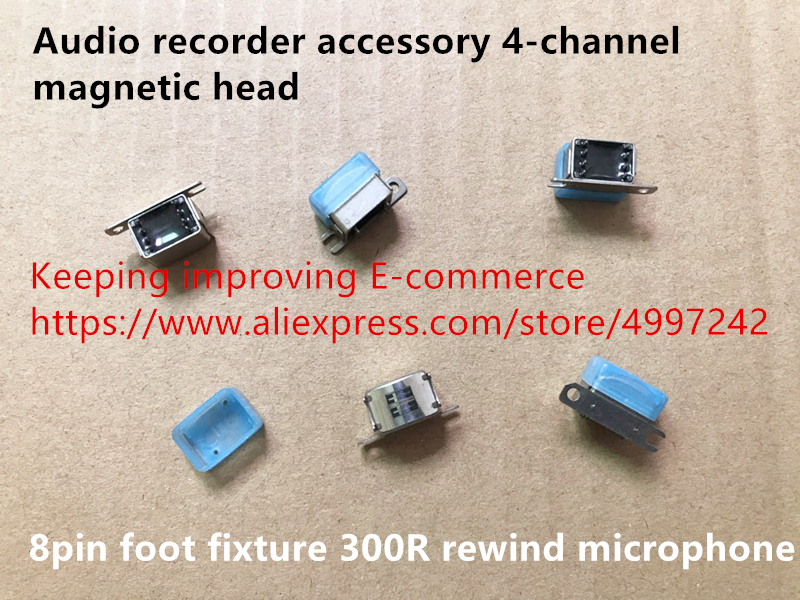 Hot Spot Audio Recorder Accessory 4-channel Magnetic Head 8pin Foot Fixture 300R Rewind Microphone Frame SWITCH