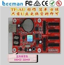 2018 2017 TF-A5U Leeman P10 один красный Цвет полу-Открытых Светодиодный Дисплей led дисплей платы управления низкая цена горячей продаж
