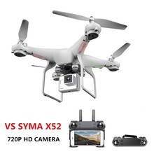 Six-axis Fixed Four-axis Aircraft  RC Drone 6-Axis Remote Control Helicopter Quadcopter With 2MP HD Camera Or X5 R