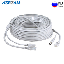 Surveillance-Camera Cable-Ethernet Cord-Poe Power Network-Lan Cctv Rj45 Connection DC