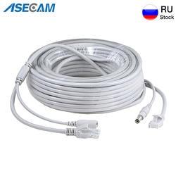 RJ45 Ethernet CCTV кабель Cat5e DC мощность Cat5 Интернет сетевой кабель LAN шнур ПК компьютер для POE IP камера система Concatenon