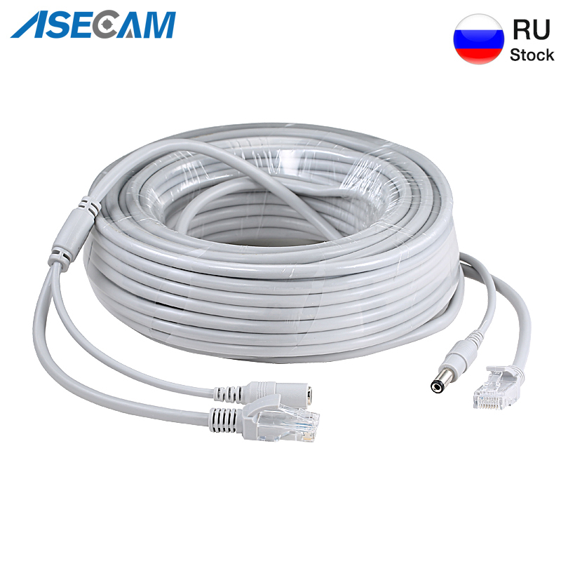 High Quality RJ45 CCTV Cable Ethernet DC Power Cat5 Internet Network LAN Cord PC Computer For POE  IP Camera System Concatenon