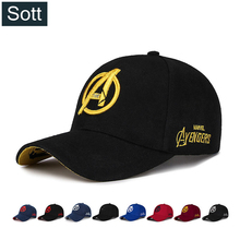 SOTT 2019 nuevo Marvel vengadores tapas 3D de algodón bordado gorra de  béisbol Snapback sombrero para las mujeres Gorras hueso . c169fe964ab