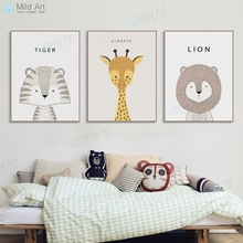 Cute Animals Kids Tiger Elephant Lion Posters Prints Nordic Nursery Kawaii Baby Room Wall Art Pictures Home Deco Canvas Painting