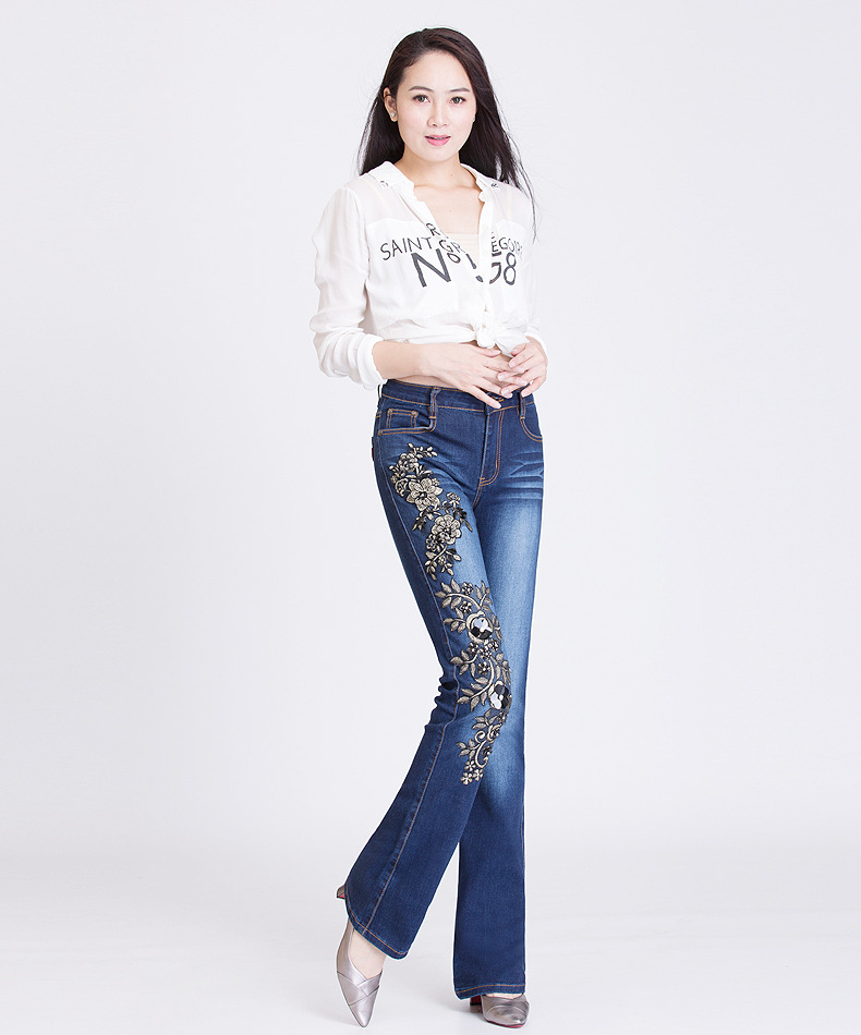 FERZIGE Women Jeans with Rhinestones Black Sequins Beading Embroidery Pants High Waist Stretch
