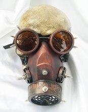 Ретро очки в стиле стимпанк, противотуманные маски и очки, Готическая маска, реквизит для сцены, индивидуальная противотуманная маска