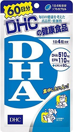 DHA Supplement 60 days 240 tablets Japan Import