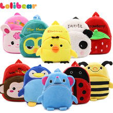 Children Cartoon Animal Plush Backpack Kindergarten Baby School Bags Cute Totoro Owl Bee Infant Baby Peluche Bags Toy 1-3 Kids(China)