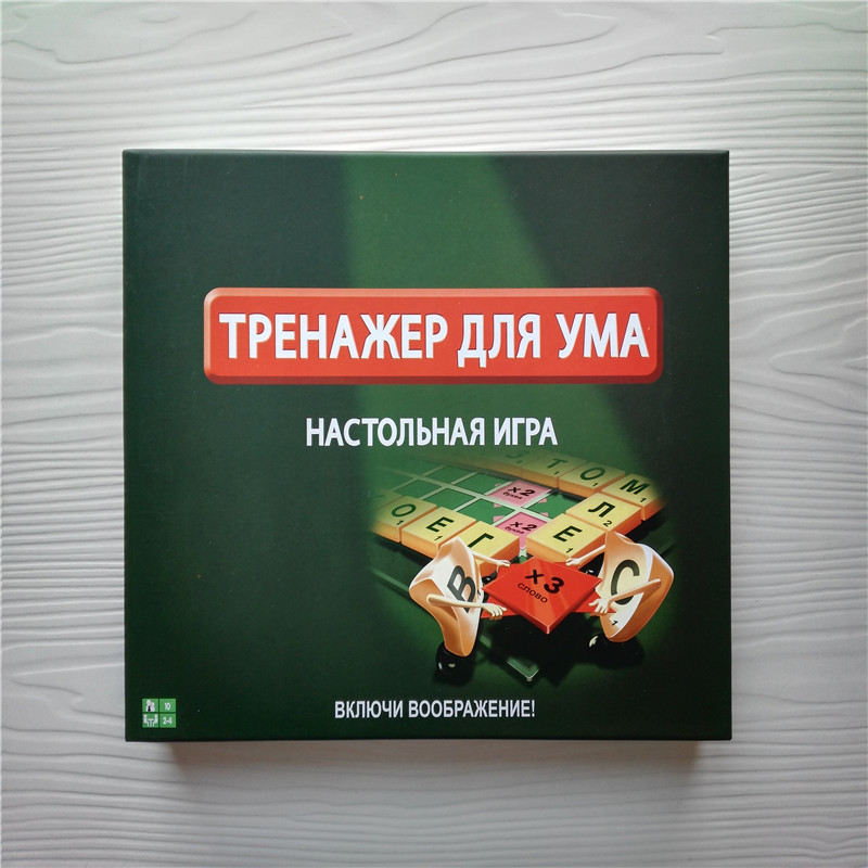 Quality Russian Scrabble Games Crossword Board Spelling Games Learning Education Table Jigsaw Puzzles SC-002