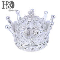 H&D 2.8'' Creative Vintage Crystal Crown Design Jewelry Box Ring Trinket Case Christmas Birthday Gift, Small