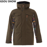 Дсын снег брендовая зимняя Лыжная куртка Для мужчин Водонепроницаемый ветрозащитный сноуборд куртка Спорт на открытом воздухе снег Лыжный