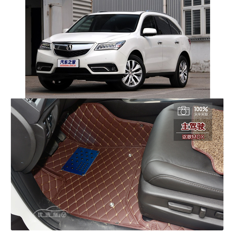 Free Shipping Fiber Leather Car Floor Mat For Acura Mdx