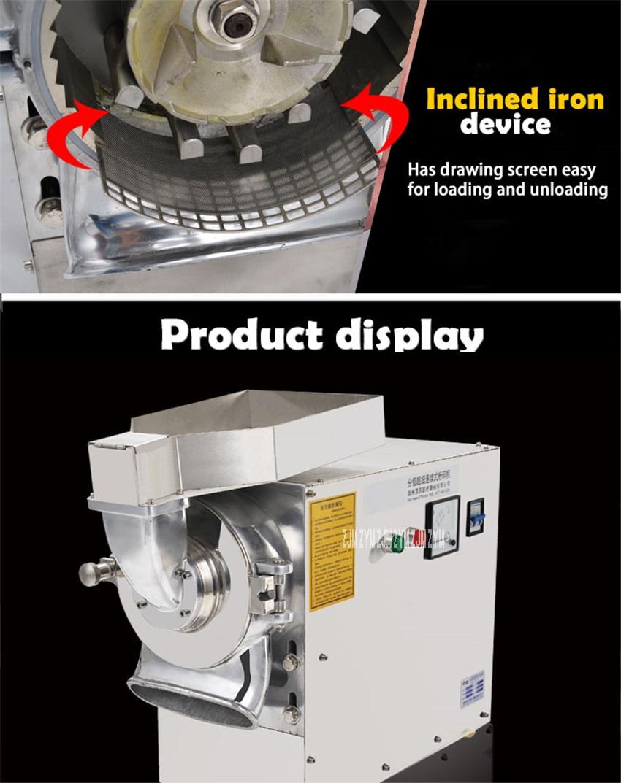 DLF-70 High efficient continuous grinding machine herbal grinder superfine power machine Stainless steel Material 5200r/min 11