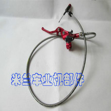 Motorcycle brake clutch levers hydraulic lever 90CM RED